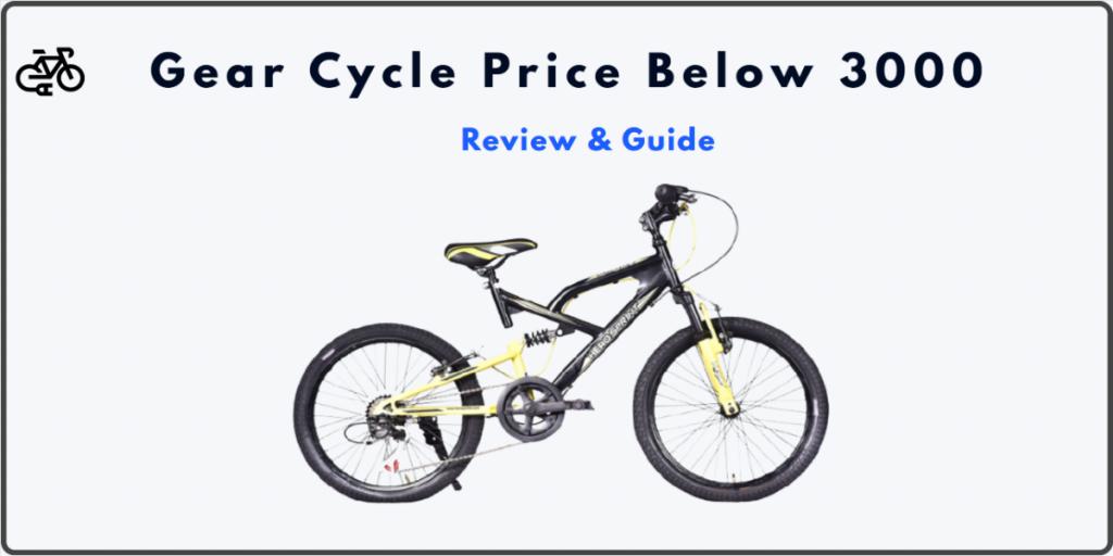gear cycle price below 3000